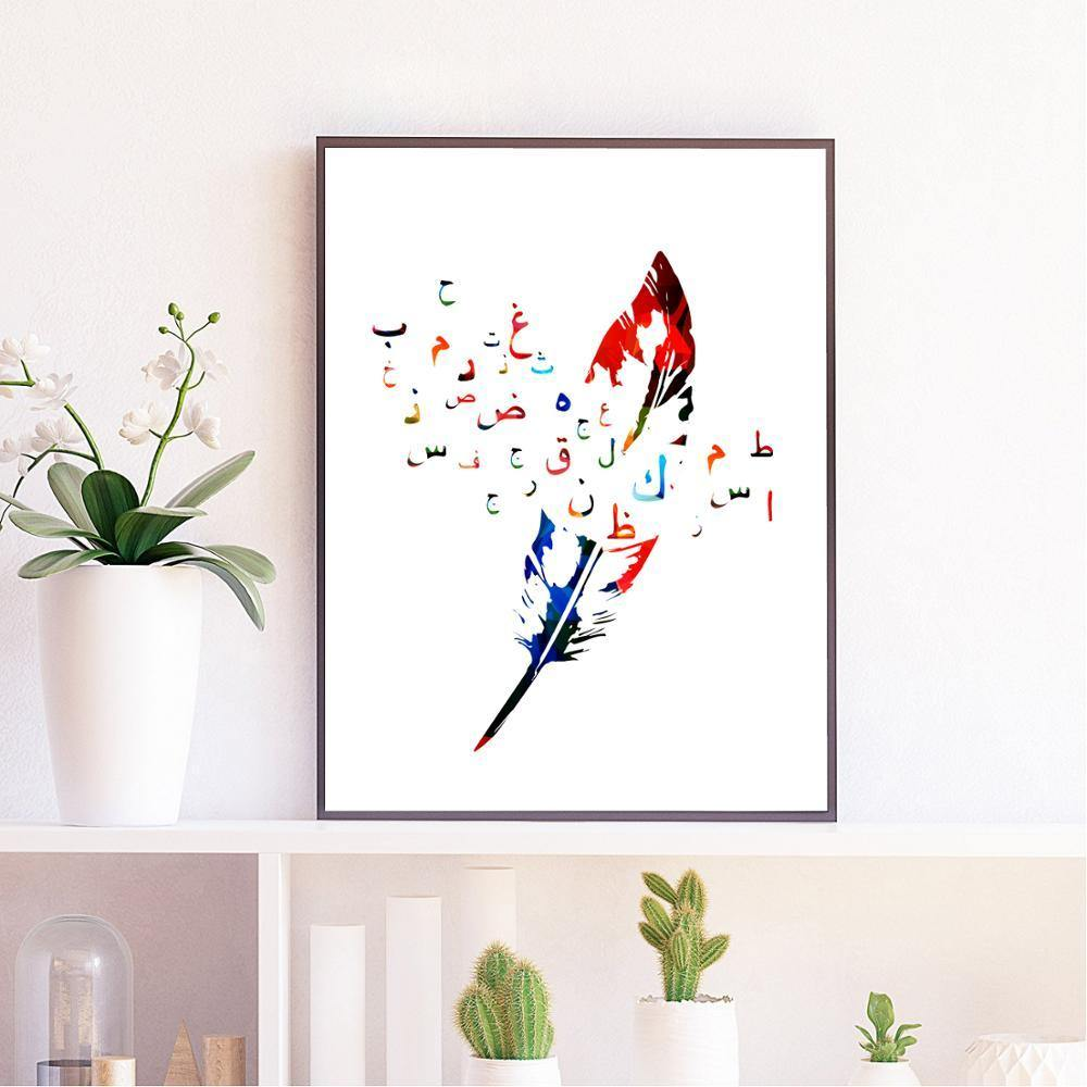 Colorful Islamic Calligraphy Abstract Artwork Prints from Gallery Wallrus | Eclectic Wall Art & Decor with Worldwide Shipping