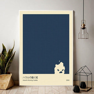 Cool Hayao Miyazaki Movie Abstract Block Color Art Picture Wall Prints from Gallery Wallrus | Eclectic Wall Art & Decor with Worldwide Shipping