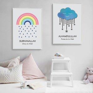 Children's Nursery Islamic Art Print Gallery Wall Mix & Match from Gallery Wallrus | Eclectic Wall Art & Decor with Worldwide Shipping