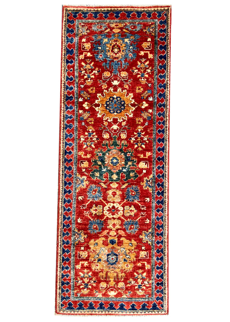 "2'1""x5'9"" Afghan-Harshang"