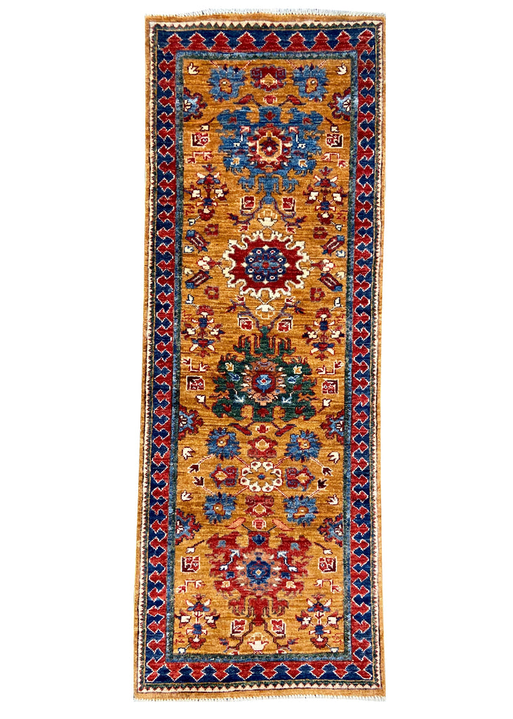 "2'x5'7"" Afghan-Harshang"