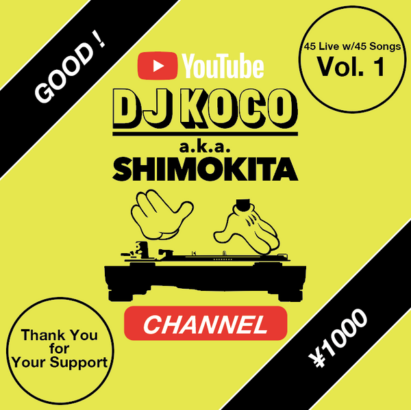 DJ KOCO CHANNEL (YouTube) Donation Ticket (Vol. 1) / GOOD !