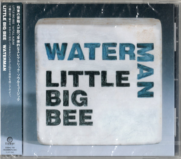 WATERMAN / Little Big Bee