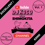 DJ KOCO CHANNEL (YouTube) Donation Ticket (Vol. 1) / EXCELLENT !