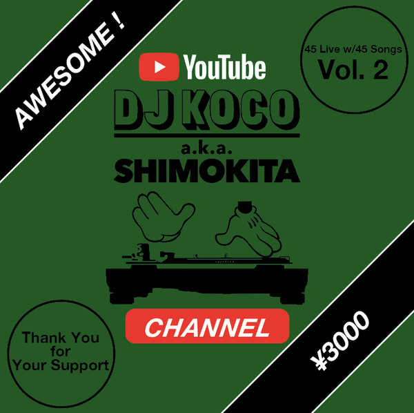 DJ KOCO CHANNEL (YouTube) Donation Ticket (Vol. 2) / AWESOME!