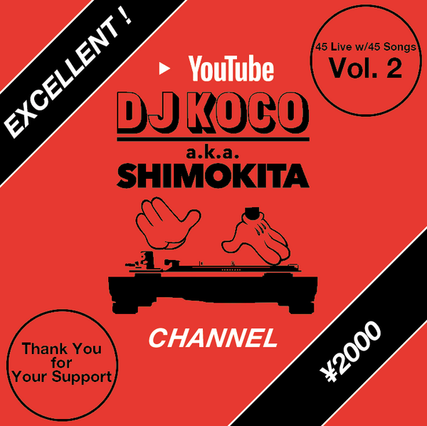 DJ KOCO CHANNEL (YouTube) Donation Ticket (Vol. 2) / EXCELLENT !