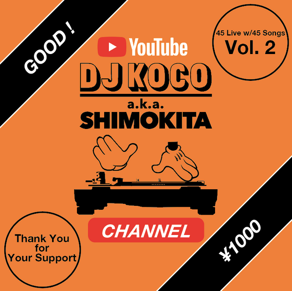 DJ KOCO CHANNEL (YouTube) Donation Ticket (Vol. 2) / GOOD !