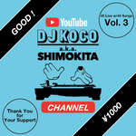 DJ KOCO CHANNEL (YouTube) Donation Ticket (Vol. 3) / GOOD !