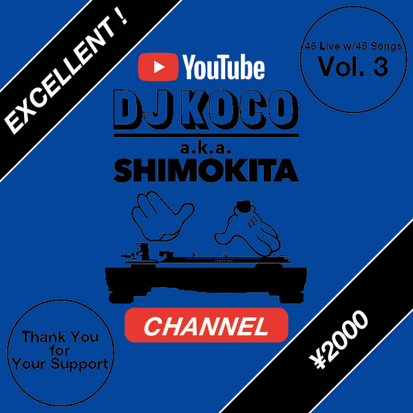 DJ KOCO CHANNEL (YouTube) Donation Ticket (Vol. 3) / EXCELLENT !