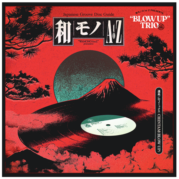 和モノA to Z ・TRIO編 (CD+T-SHIRT SET) / SELECT & MIX BY DJ CHINTAM (BLOW UP / DAYJAM)