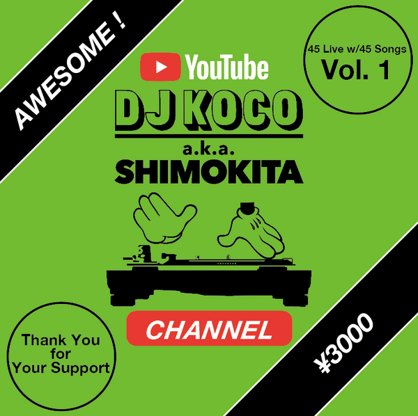 DJ KOCO CHANNEL (YouTube) Donation Ticket (Vol. 1) / AWESOME!