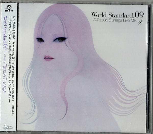 WORLD STANDARD.09 -A Tatsuo Sunaga Live Mix- / V.A.