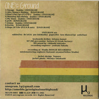 ONE's Ground / ONEGRAM