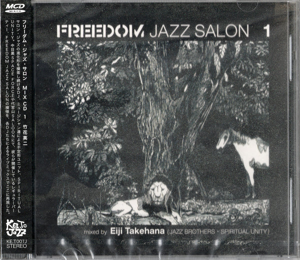 FREEDOM JAZZ SALON 1 / Eiji Takehana