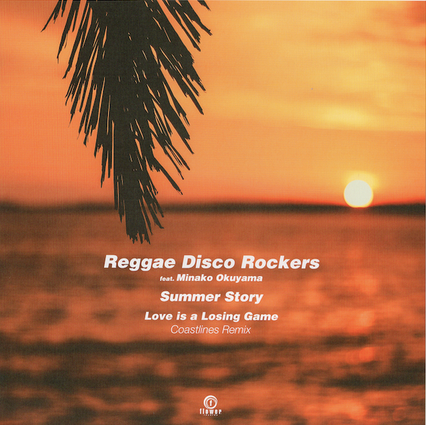 Summer Story / Reggae Disco Rockers