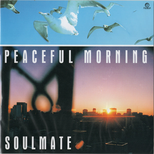 Peaceful Morning / Soulmate