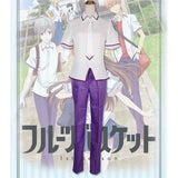 Fruit Basket Soma Yuki Cosplay Costume