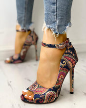 Load image into Gallery viewer, Sexy Exquisite High Heels Stiletto Super Peep Toe Sandals - Thj Fashion Boutique