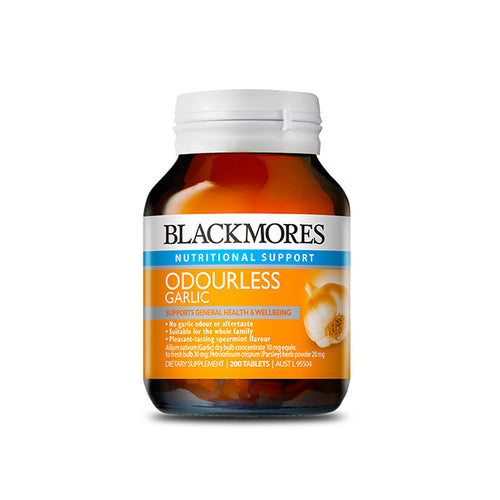 BLACKMORES ODOURLESS GARLIC OIL 90'S