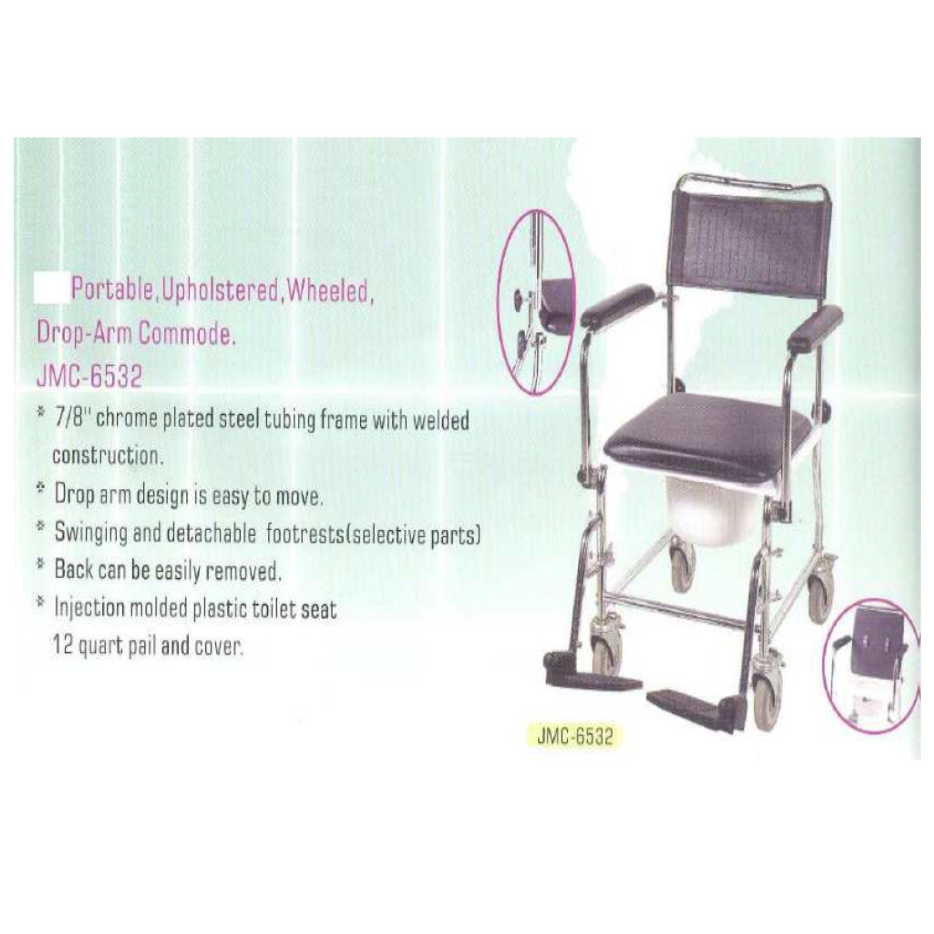 COMMODE CHAIR JMC-6532