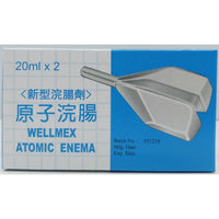 WELLMEX ATOMIC ADULT ENEMA 20MLX2