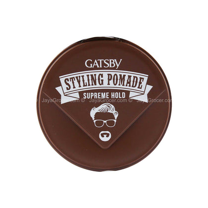 Gatsby Styling Pomade Supreme Hold  75g