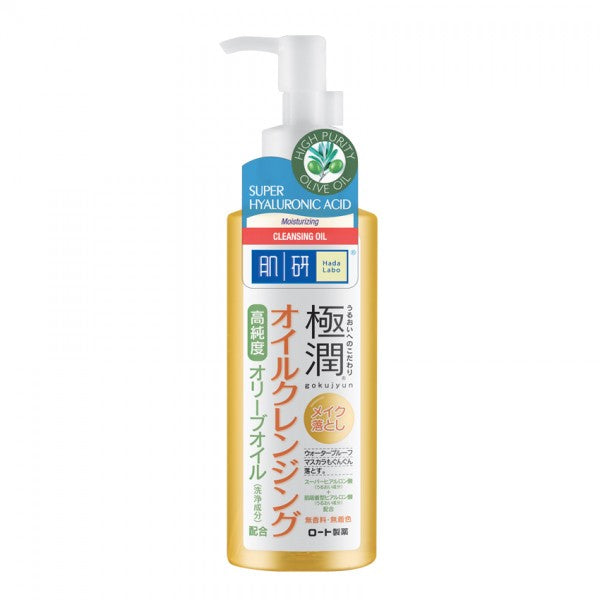 HADA LABO HYALURONIC ACID MOISTURIZING CLEANSING OIL 200ML