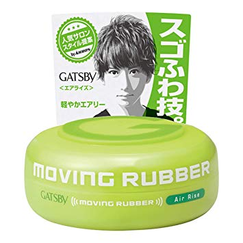 GATSBY MOVING RUBBER AIR RISE 80G