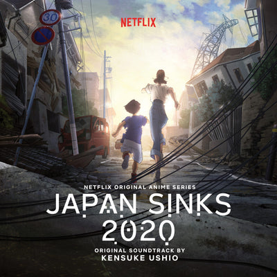 Japan Sinks: 2020 Overview and Review