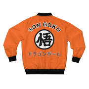 Classic DBZ Bomber Jacket (Limited Edition)