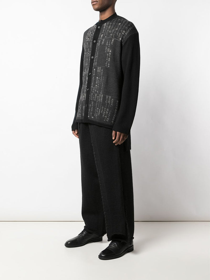 YOHJI YAMAMOTO POUR HOMME DICTIONARY PRINT CARDIGAN
