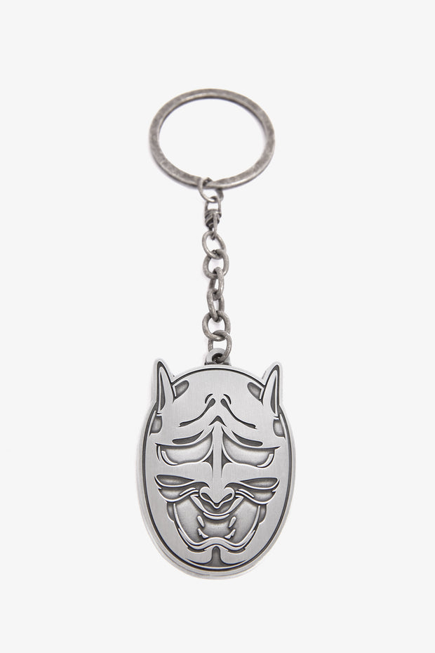 Sekiro Oni Mask Demon Keychain