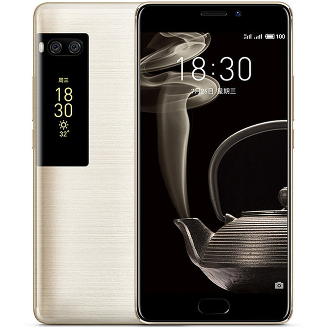"Meizu Pro 7 Plus 5.7"" Phone w/ 6GB RAM 64GB ROM LTE Helio X30 Deca Core - Light Gold"