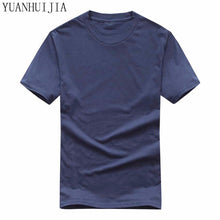 Solid color T Shirt