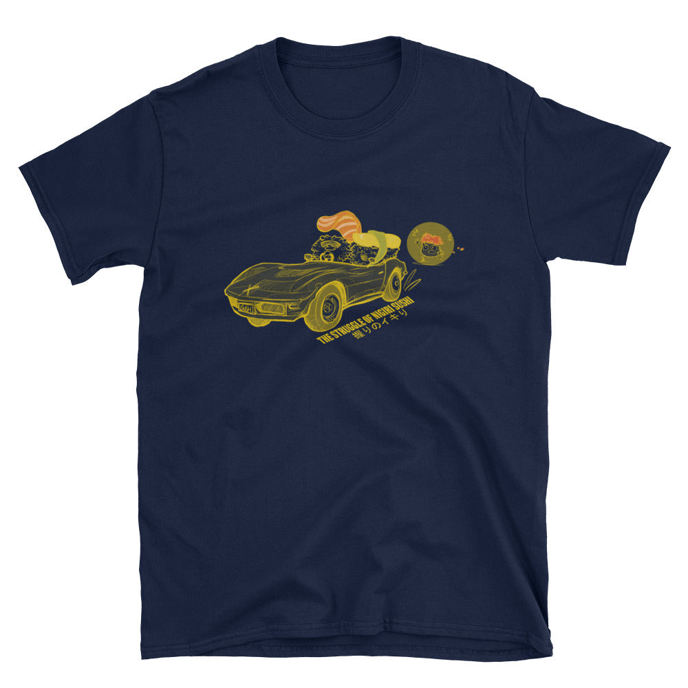 THE STRUGGLE of NIGIRI SUSHI- Navy & Yellow- Short-Sleeve Unisex T-Shirt