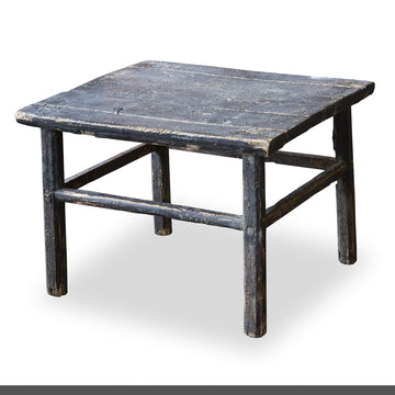 Primitive Chinese Wood Table
