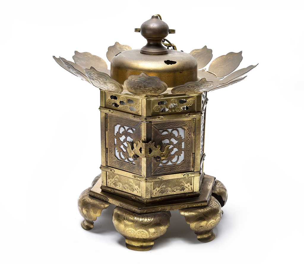 Japanese Pierced Brass Lotus Lantern