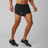 "New Balance Men's Impact 3"" Split Short"