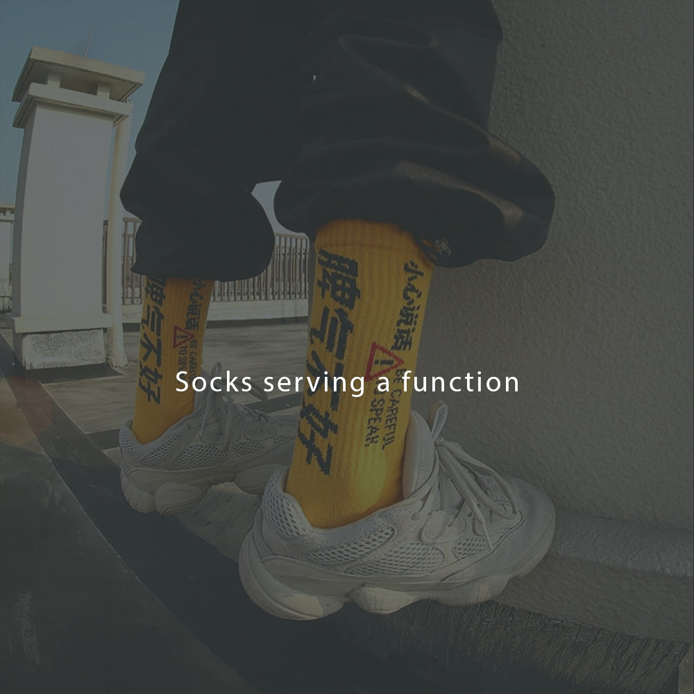 socks serving a function