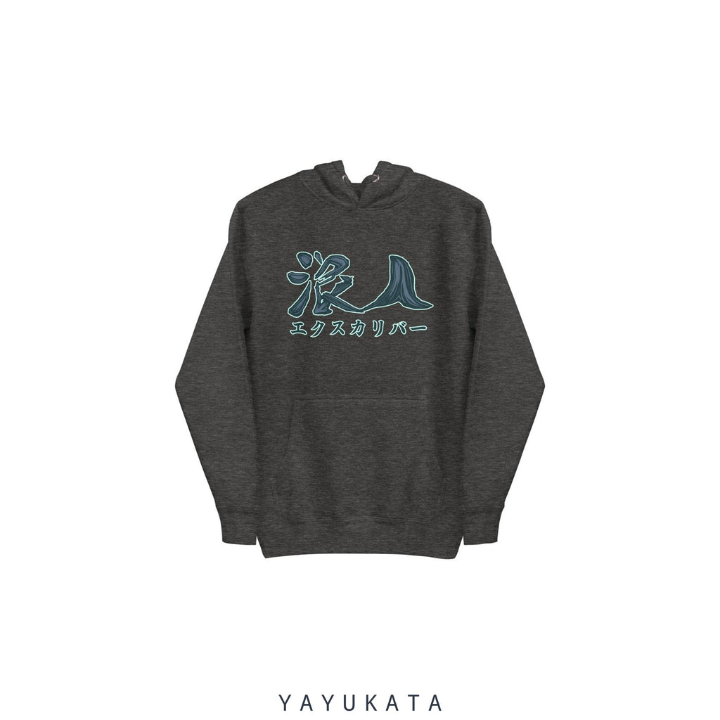 YAYUKATA Hoodies Charcoal Heather / S YY6 Japanese Print Unisex Hoodie
