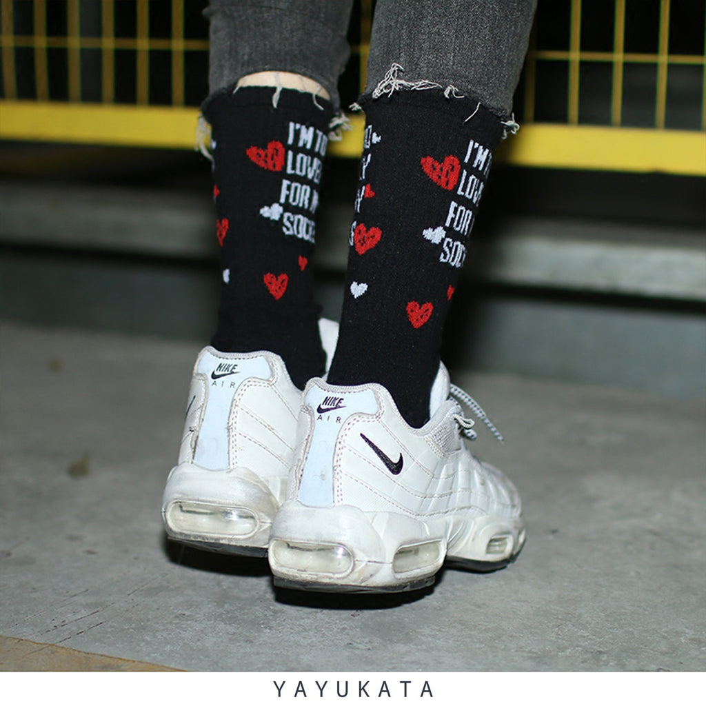 "YAYUKATA Socks FF9 ""Too Lovely..."" Streetart Socks"