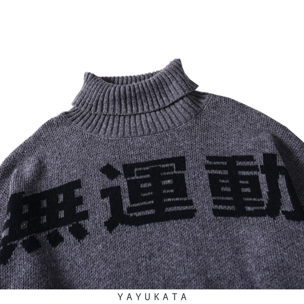YAYUKATA Sweaters Orange / S YAYUKATA YK2 Harajuku Street Wear Sweater