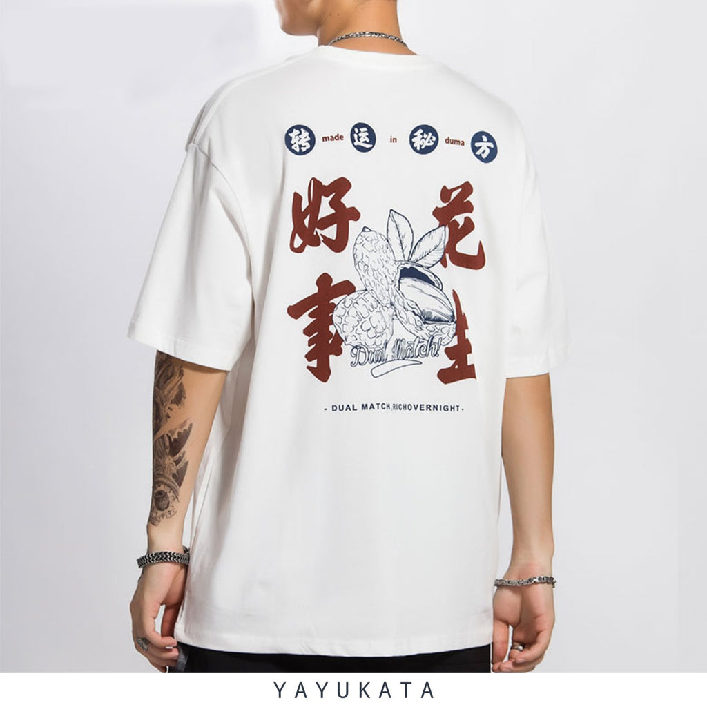YAYUKATA Tees WHITE / XL YA3 Casual Printed Cotton Tee