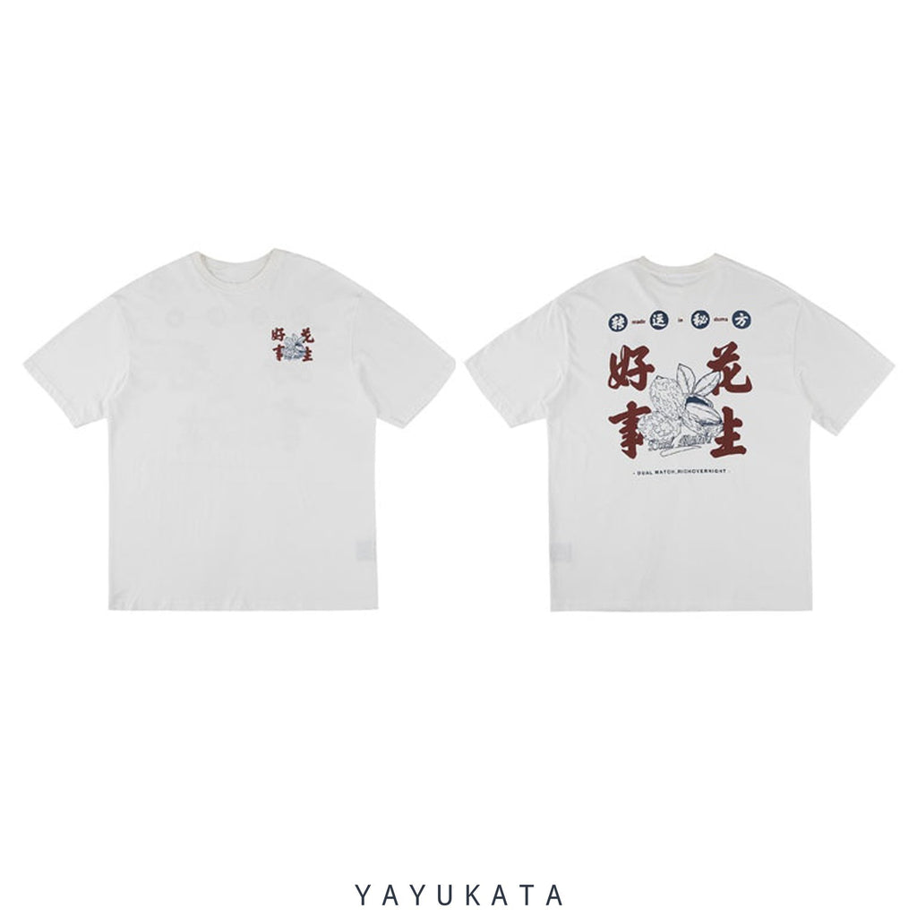 YAYUKATA Tees YA3 Casual Printed Cotton Tee