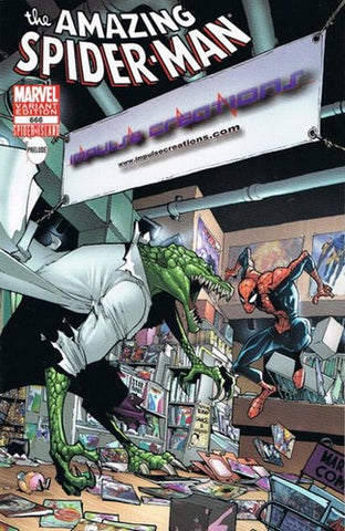 Amazing Spider-Man (1998) #666 (Impulse Creations Variant)