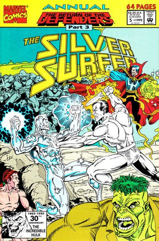 Silver Surfer Annual (1987) #5