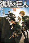 Attack on Titan GN Volume 18