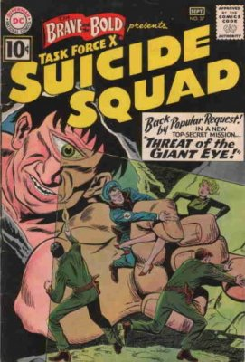 Brave and the Bold (1955) #37