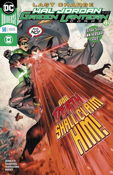 Hal Jordan and the Green Lantern Corps (2016) #50