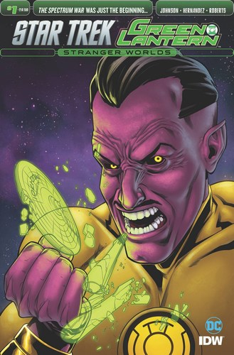 Star Trek Green Lantern Volume 2 (2016) #1 (Subscription Variant)